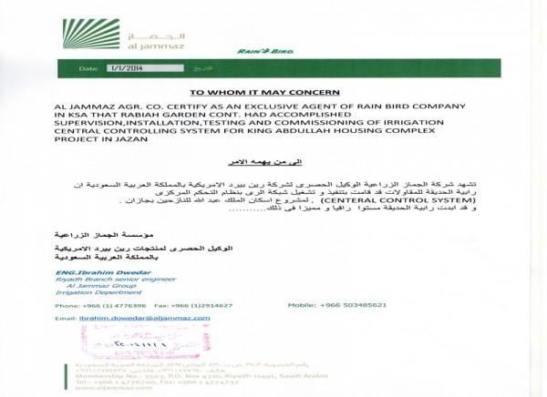King Abdullah Housing Complex Project In Jazan